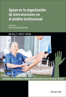 APOYO ORGANIZACION INTERVENCIONES EN EL AMBITO INS