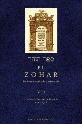 ZOHAR (VOL. I), EL (N.E.)