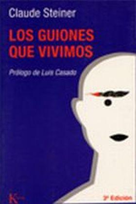 GUIONES QUE VIVIMOS, LOS